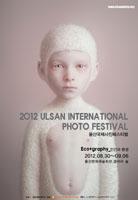 Ulsan(1)